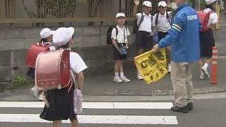 【悲報】川崎の事件現場が『ごみ捨て場状態』に →画像