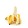 【画像】このバナナの皮 元気が良すぎじゃね?