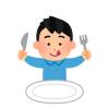 【悲報】天皇陛下のお食事がこちら
