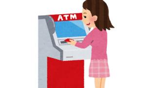 【GIF画像】おい、この新型ATMなんか楽しいぞwwwww