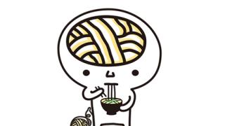 【悲報】香川県のニュース、おかしい