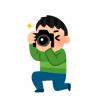 【悲報】女性を撮影してはいけないカメラが発売される