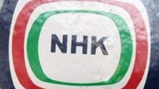 【東京地裁】#NHK が都内のビジネスホテルを訴えた受信料裁判で敗訴