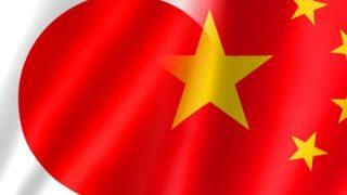 【悲報】中国が輸入禁止して日米がめっちゃ困るものwwwwwwww