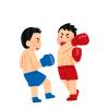 【画像】減量失敗したボクサーの末路wwwwww