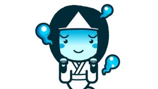 【悲報】女幽霊さん、AVデビュー