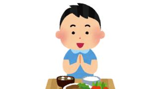 【画像】東京で評判の定食がこちら →