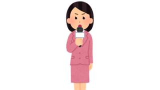 【女子穴期待】MUTEKIデビュー期待しちゃう乳デカ新人美人女子アナさんwwwww