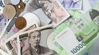 【ワロタw】韓国紙「そろそろ、日本に通貨スワップを結ばせるべきだ おだてればどうにでもなる」