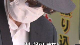 【飯塚幸三】八代弁護士「退院して事情聴取を受けた時点で逮捕するのが普通」