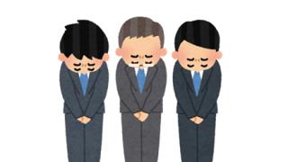 【自作自演】NHK、ドキュメンタリーで「事実と異なる出演者」ヤラセがバレて謝罪