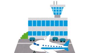 【宮崎】ブーゲンビリア空港のアダルト感がスゴい →画像