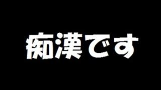 【逮捕】女子高生に追われる痴漢男と足掛けおじさん →動画像