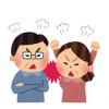 【悲報】妻に千枚通しで【数十カ所滅多差し】にされた夫【全治1週間】のケガ
