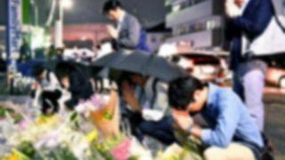 【川崎通り魔】岩崎容疑者の近隣住民の評判と同級生の話