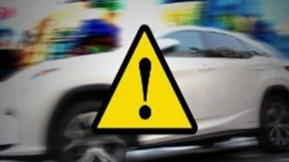 【危険運転】DQN vs. オタク痛車