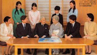 【日本の伝統をぶっ壊す】立憲民主党「女系天皇を容認せよ」各党に呼びかけ