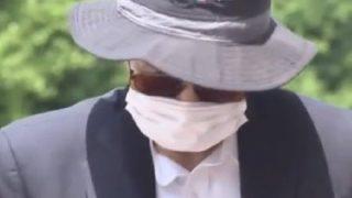 【無敵の人】飯塚幸三様 仮に実刑判決されても収監されない見込み