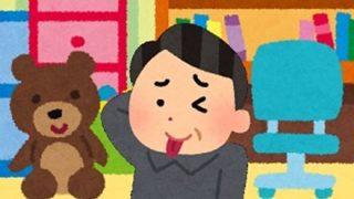 【動画像】アメリカの『子供部屋おじさん』のレベルが高すぎる……