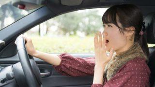 警視庁「このリストに5つ以上当てはまるドライバーは免許返上しろ」認知障害チェック