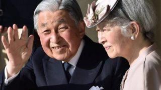 【2ch反応】天皇陛下 最後のおことば 全文