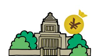 【朗報】日本政府「んほおおお、税収が過去最高の62,000,000,000,000円になったンゴオオオオオ!!」