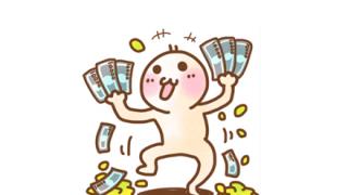 【知識】お金持ちのフリする方法…ワイの預金、20億円に達する