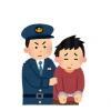 丸めた書類を正社員に投げつける 暴行容疑で派遣社員の男を逮捕…福岡