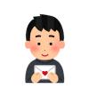 【悲報】女子高生(17)にラブレターを渡した男子大学生(20)の末路