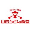 【画像】山田うどんのデタラメな朝定食wwwww