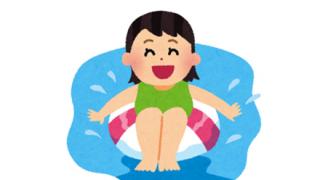 【画像】市民プールに居る人妻の水着きわどすぎるだろ…