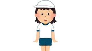 【画像】顔はマダム身体は小学生『かみこ』の体育着たまらんなw