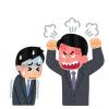 """【衝撃】ビジネス本「イラッとしたら誰かを""""標的""""にしてイジメてみよう!」"""