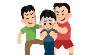 【動画】男子を蹴り続けるイジメの様子が拡散…東大阪大学柏原高等学校