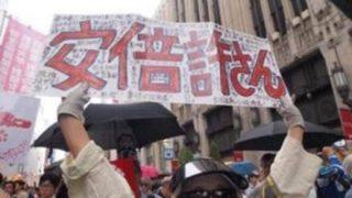 【速報】安倍政権支持率、前回比-7% 不支持+7%