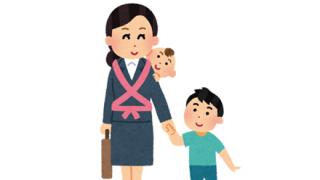 シングルマザーさん「月29万円の生活保護費でも苦しいの!」
