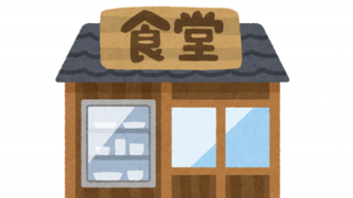 【悲報】飲食店の『倒産、休廃業数』がヤバいwwwwww