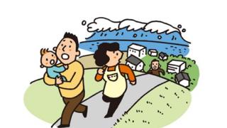 【逃げて!】1mの津波の死亡率がコチラ →
