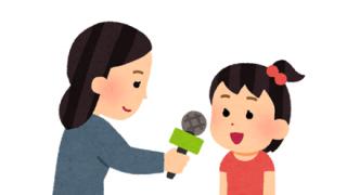 【話題】日本のTVインタビューの素人は大半が情報操作の為に雇われたバイト