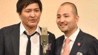 【画像】スリムクラブの闇営業の写真www