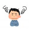 【最近の風潮】実家暮らしの何が悪いんだ!