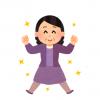 【悲報】41歳おばさん、アイドルのコスプレを無理矢理させられてAV出演 →画像