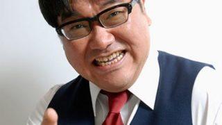 カンニング竹山「一番の問題はヤクザと仕事をした芸人ではなくそれを報道したマスゴミ」