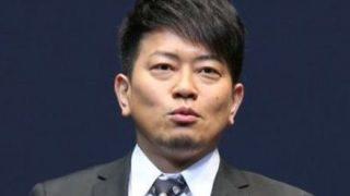 【悲報】宮迫博之さん 誰かからLINEで送られてきた謝罪文をそのままトリミングして発表