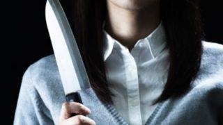 【殺人ビデオ】10代少女 900万ドルで依頼を受け友達を殺害