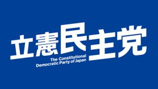 【朗報】立憲民主党、ガチで凄い候補を擁立してしまう