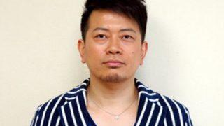 【芸能界引退か】宮迫博之、FRIDAYから闇営業してる時の動画を見せられる