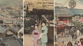 【画像】明治時代の日本が美しすぎる・・・。なんでこんな汚い国になったんだよ。