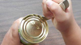 【悲報】若者の『缶切り離れ』缶切り業界の悲鳴を無視し続ける若者たち