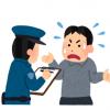 【画像】警察メチャクチャすぎワロタwwwwwwwwww